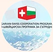 Bulgaria-Swiss